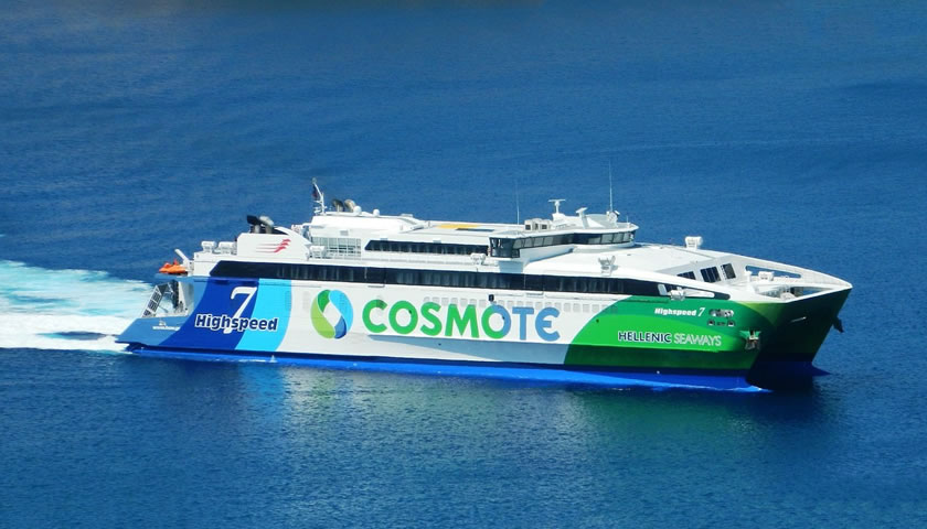 Reach Santorini by highspeed ferries