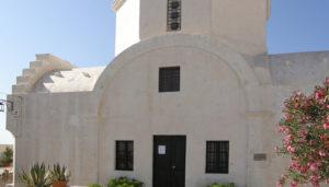 Icons and Relics Collection, Profitis Ilias Monastery, Pyrgos, Santorini