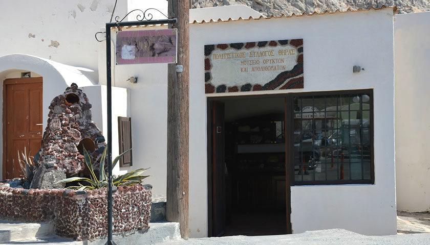 Museum of Minerals and Fossils, Perissa, Santorini