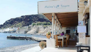 Melina's Tavern, Akrotiri, Santorini