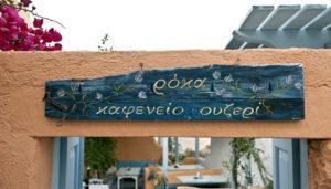 Roka Restaurant, Oia, Santorini