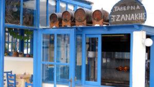 Tzanakis Tavern, Megalochori, Santorini