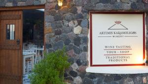 Artemis Karamolegos Winery, Exo Gonia, Santorini