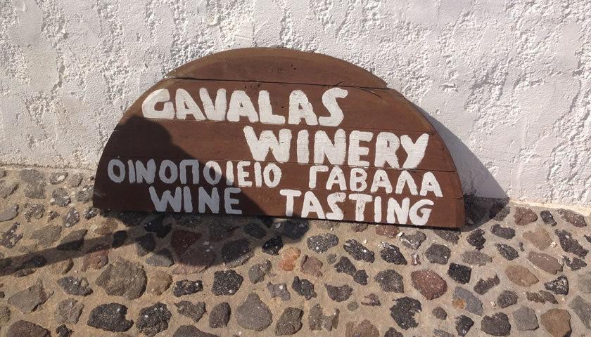 Gavalas Winery, Megalochori, Santorini